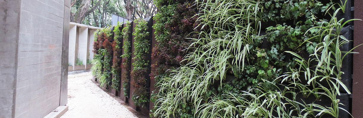 jardin_vertical_home1
